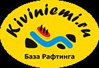 База рафтинга в Лосево «Кивиниеми»