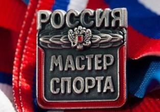 13 наших гидов - Мастера спорта России по рафтингу
